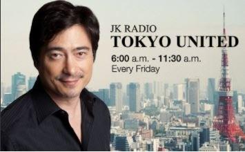 出演いたしました!ジョン・カビラさん「-JK RADIO-TOKYO UNITED」