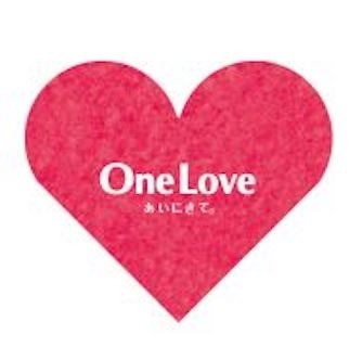 申込方法【2021年ONE LOVE全国一斉里親制度啓発キャンペーン】
