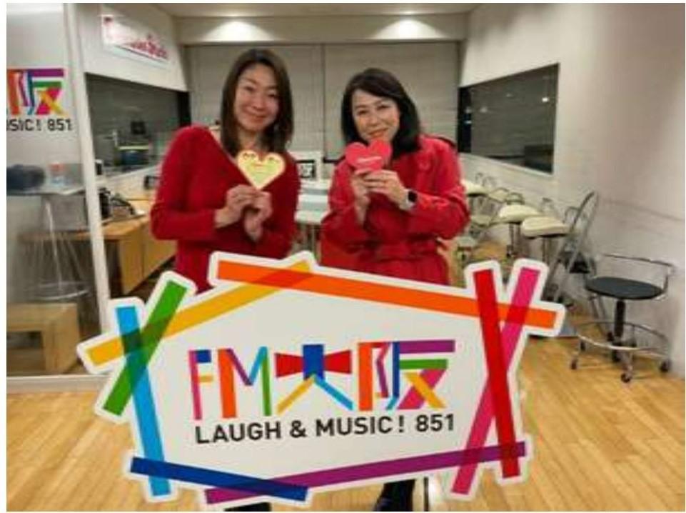 FM大阪【こどもてらす~To Zero for Children~】